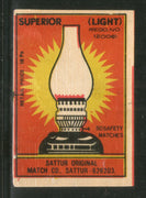 India PINEAPPLE Fruit Safety Match Box Label # MBL176 - Phil India Stamps
