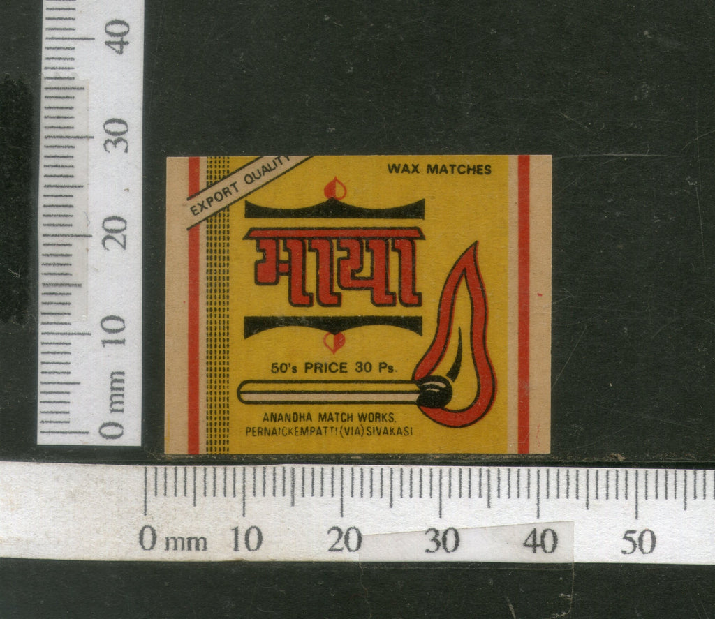 India MAYA Match Stick Flame Safety Match Box Label # MBL179 - Phil India Stamps