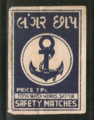 India HORSE Animals Safety Match Box Label # MBL191 - Phil India Stamps