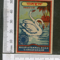 India 1950's Bird Swan Brand Match Box Label Wildlife Animal # MBL199 - Phil India Stamps
