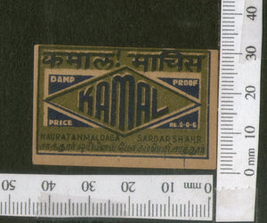 India KAMAL Safety Match Box Label # MBL01 - Phil India Stamps