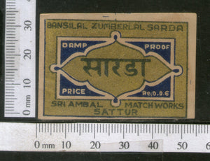 India 1950's SARDA Brand Match Box Label # MBL200 - Phil India Stamps