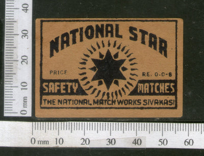 India 1950's National Star Brand Match Box Label # MBL223 - Phil India Stamps