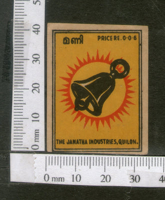 India 1950's Bell Brand Match Box Label Musical Instrument # MBL237 - Phil India Stamps
