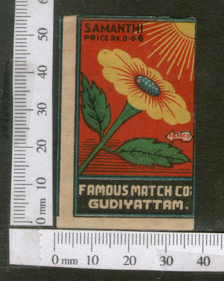 India 1950's Sun Flower Flora Brand Match Box Label # MBL241 - Phil India Stamps