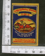 India 1950's Horse Ridder Brand Match Box Label # MBL243 - Phil India Stamps