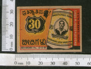 India 1950's Bharat Beedi Indian Cigar Brand Match Box Label # MBL249 - Phil India Stamps