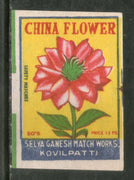 India Chandra Sun Moon Nature Sence Lake Safety Match Box Label # MBL58 - Phil India Stamps