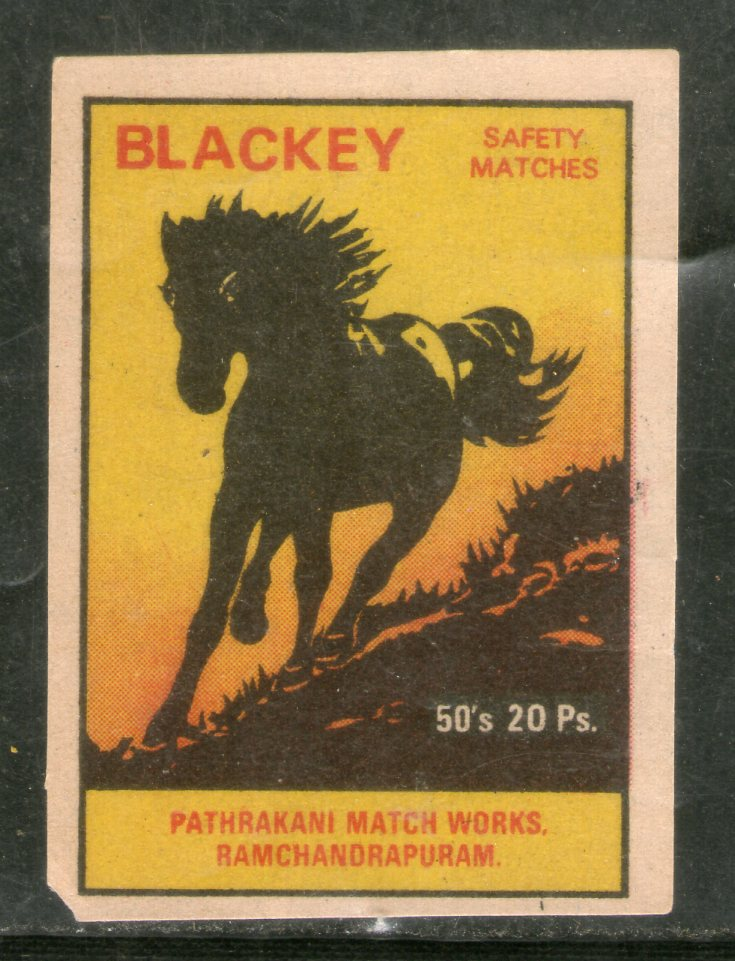 India Sun Flowers Safety Match Box Label # MBL60 - Phil India Stamps