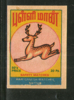 India Red Star Safety Match Box Label # MBL063 - Phil India Stamps