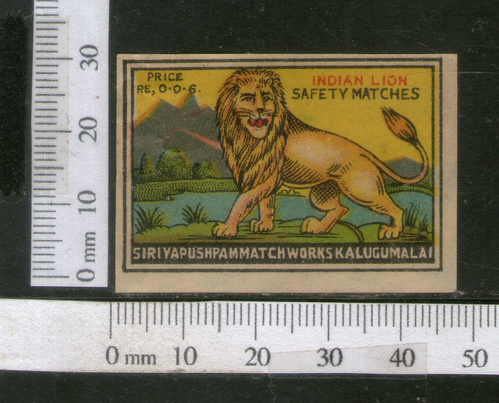 India 1950's Indian Lion Brand Match Box Label Wildlife Animal # MBL068 - Phil India Stamps