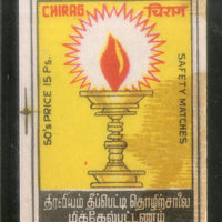 India JYOTI Flame Safety Match Box Label # MBL087 - Phil India Stamps