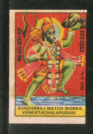 India Match Stick Flame Safety Match Box Label # MBL098 - Phil India Stamps
