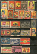 India 1950's 25 Different Match Box Labels Elephant Bird Lion Flower Ship Animal - Phil India Stamps