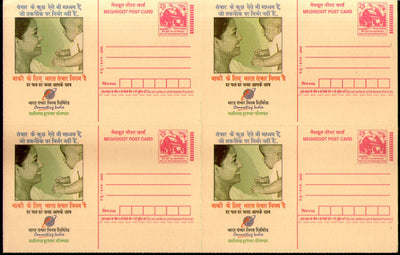 India 2003 BSNL Telecommunication Meghdoot Post Card Postal Stationery Sheet of 4 MINT # 14