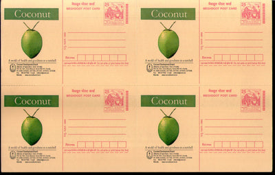 India 2003 Coconut Development Meghdoot Post Card Postal Stationery Sheet of 4 MINT # 18