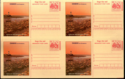 India 2003 Lighthouse Daman Tourism Meghdoot Post Card Postal Stationery Sheet of 4 MINT # 19