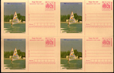 India 2003 Yachting Diu Tourism Meghdoot Post Card Postal Stationery Sheet of 4 MINT # 20