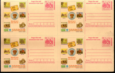 India 2003 State Bank of Bikaner & Jaipur Meghdoot Post Card Postal Stationery Sheet of 4 MINT # 24