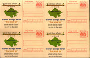 India 2003 Education for All Meghdoot Post Card Postal Stationery Sheet of 4 MINT # 29