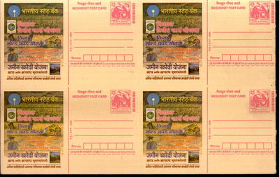 India 2003 State Bank of India Meghdoot Post Card Postal Stationery Sheet of 4 MINT # 9