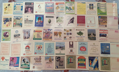 India 50 diff Meghdoot Post Cards on Gandhi Aids Malaria Cancer Health Banking Aids All Mint