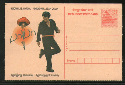 India 2002 BABA Movie Starring Rajnikant Film Meghdoot Post Card Postal Stationary # 1