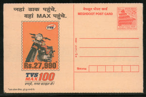 India 2002 TVS MAX Motorcycle Automobile Meghdoot Post Card Postal Stationary # 2 - Phil India Stamps