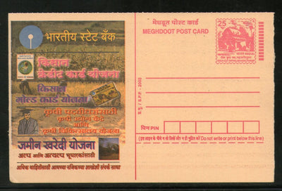 India 2003 Kisan Credit Card State Bank of India Meghdoot Post Card Stationary # 9 - Phil India Stamps