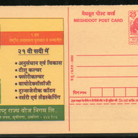 India 2003 Maharashtra State Seeds Corporation Agriculture Meghdoot Post Card Stationary # 10 - Phil India Stamps