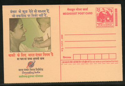 India 2003 Bharat Sanchar Nigam Limited Chhattisgarh Telecommunication Meghdoot Post Card Stationary # 14 - Phil India Stamps