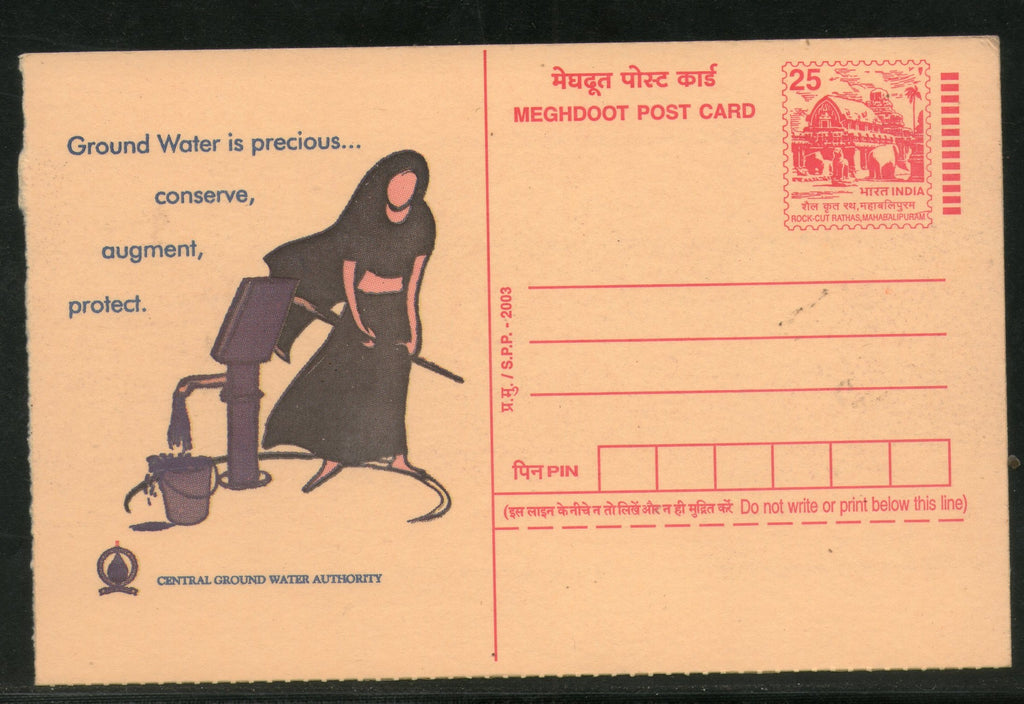 India 2003 Central Ground Water Authority in English Meghdoot Post Card Stationary # 16 - Phil India Stamps