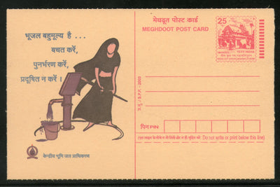 India 2003 Central Ground Water Authority in Hindi Meghdoot Post Card Stationary # 17 - Phil India Stamps
