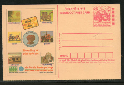 India 2003 State Bank of India Bikaner & Jaipur Meghdoot Post Card Stationary # 24 - Phil India Stamps