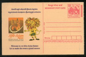 India 2003 Afro-Asian Games Mascot Telugu & English Sport Meghdoot Post Card Stationary # 25 - Phil India Stamps