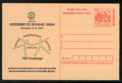India 2003 Youth Employment Summit YES Campaign Meghdoot Post Card Stationary # 27 - Phil India Stamps