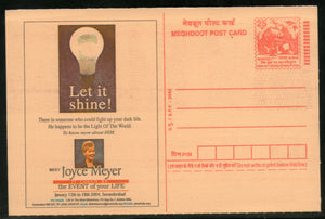 India 2003 Let it shine! Meet Joyce Meyer Bulb Electricity Meghdoot Post Card Postal Stationary # 30 - Phil India Stamps
