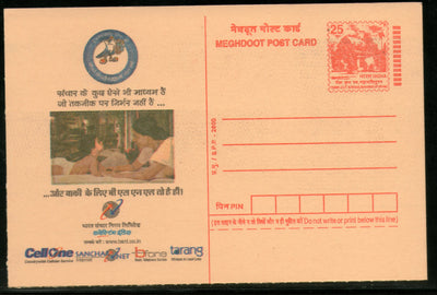 India 2003 BSNL Bharat Sanchar Nigam Limited Telecommunication Meghdoot Post Card Stationary # 34 - Phil India Stamps