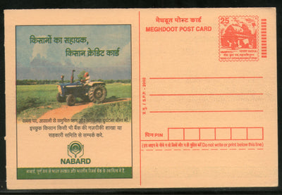 India 2004 NABARD Kisan Credit Card Tractor Meghdoot Post Card Postal Stationary # 38 - Phil India Stamps