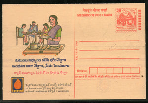 India 2004 Save Fuel Liquid Petroleum Cooking Gas in Malayalam Energy Meghdoot Post Card # MPC046 - Phil India Stamps