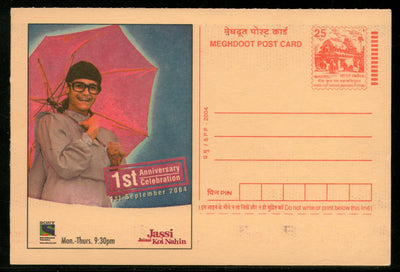 India 2004 Jassi Jaisi Koi Nahi - TV Program Meghdoot Post Card Postal Stationery # 81