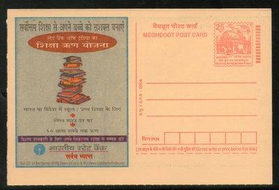India 2004 Education Loan SBI  Meghdoot Post Card Postal Stationery # 83