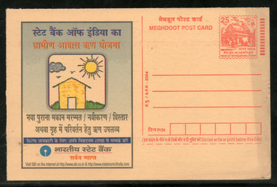 India 2004 Home Loan State Bank SBI Meghdoot Post Card Postal Stationery # 84