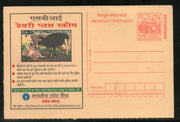 India 2004 State Bank of India Dairy Plus Scheme SBI Meghdoot Post Card Postal Stationery # 86