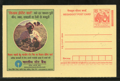 India 2004 State Bank of India Meghdoot Post Card Postal Stationery # 98