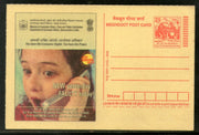 India 2005 Consumer Rights Meghdoot Post Card Postal Stationery # 143
