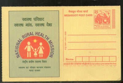 India 2005 National Rural Health Mission Meghdoot Post Card Postal Stationery # 158