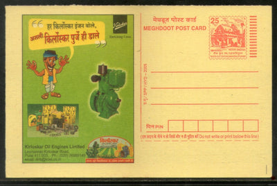 India 2005 Kirloskar Oil Engine Spares Meghdoot Post Card Postal Stationery # 183
