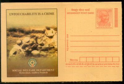 India 2008 Mahatma Gandhi's Slogan UNTOUCHABILITY IS CRIME on Meghdoot Post Card # 375