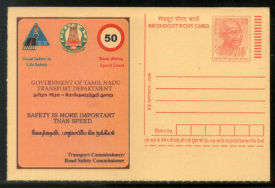 India 2008 Road Safety Sign, Speed Limit Meghdoot Post Card Postal Stationery # 457